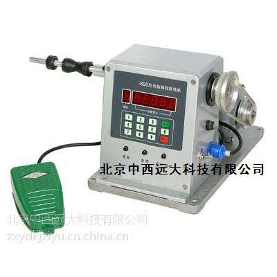 中西供电脑绕线机 型号:CN61M-650库号:M87025