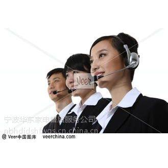 供应新科)可信≥可靠‰(宁波新科空调维修中心)售后,宁波新科空调,特约维修电话