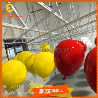 橱窗美陈道具定制玻璃钢彩色气球道具