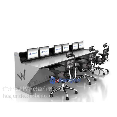 调度主控桌定制 指挥中心控制台