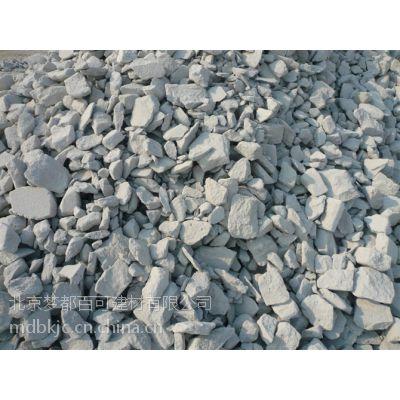 外星 A 0.03 22 加气块碎料 加气砖碎料 13126867737