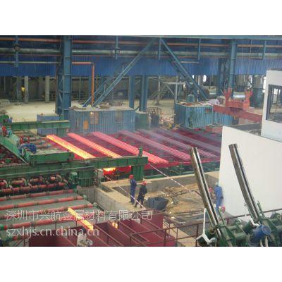 德国进口QSn6.5-0.1磷青铜棒 深圳进口磷铜棒批发价格