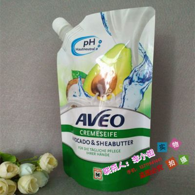 厂家专业定制50G~5L洗涤剂用品复合包装袋 2KG洗衣液吸嘴自立袋