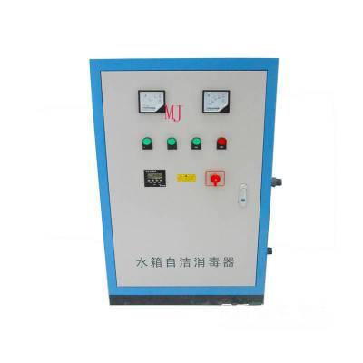 低价呼和浩特SCII水箱自洁消毒器