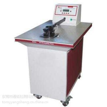 东莞通铭TOMY 厂家直销 全自动透气性测试仪GB/ISO/ASTM/DIN/JIS/BS
