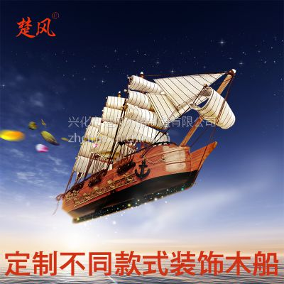 定制各种不同装饰木船 观光船船型木床 旅游景观木船影视服务类船