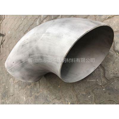 南宁304不锈钢工业弯头现货 DN32