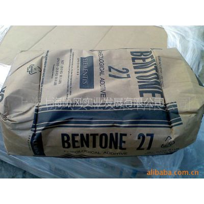 诚信优惠供应高极性海名斯有机膨润土 Bentone 27