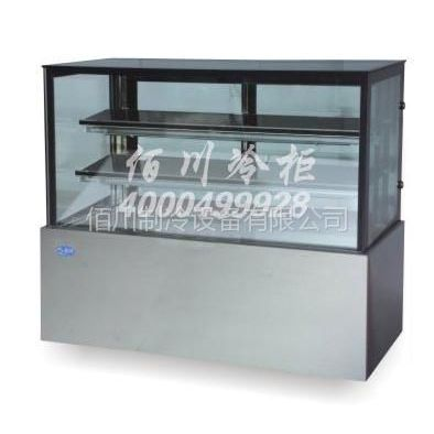 供应蛋糕柜品牌----就选佰川冷柜,中国十大品牌之一,商用冷柜的