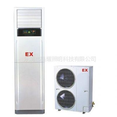 供应BKFR防爆分体式风冷柜式空调|防爆分体式风冷柜式空调(5P) 厂家