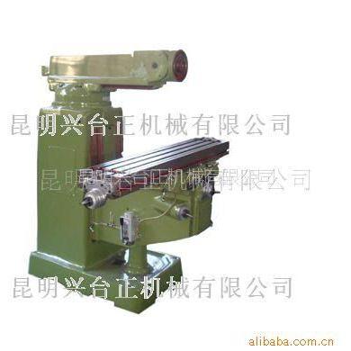 供应炮塔铣光机(4HG-I、工作台加长、加宽),台正光机,昆明台正