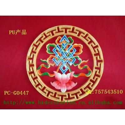 专业生产批发藏式装饰材料供应PC-G0447彩色PU挂件