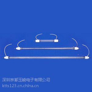 供应日本EYE岩崎H096-L41X风冷式水银灯