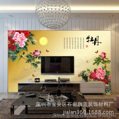 无缝大型壁画 3D立体电视背景墙壁纸影视墙画中式无纺布牡丹墙布