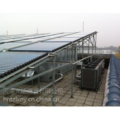 供应南阳太阳能热水工程,南阳太阳能工程,南阳工厂宿舍热水