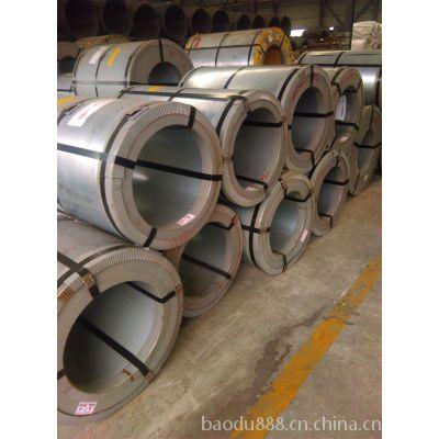 襄樊市电工钢加工配送,宝钢B35A210硅钢片