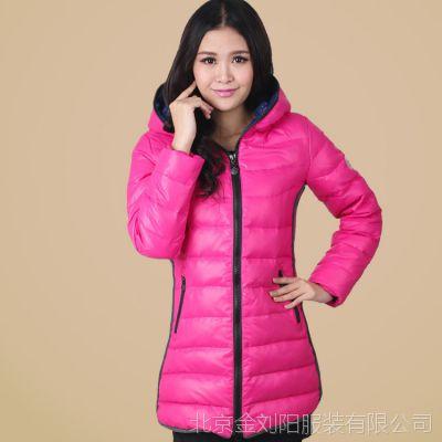 2014新款女士羽绒服女款品牌羽绒服女中长款清仓韩版女装冬装外套