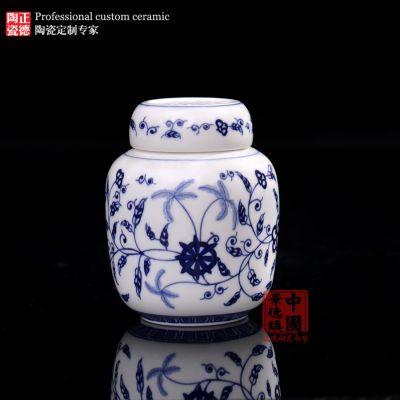 供应陶瓷茶叶罐 陶瓷食品罐 C041007