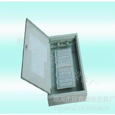 供应-100对电话分线箱 铁盒带锁室内壁挂式 明装 60-100对 举报中心