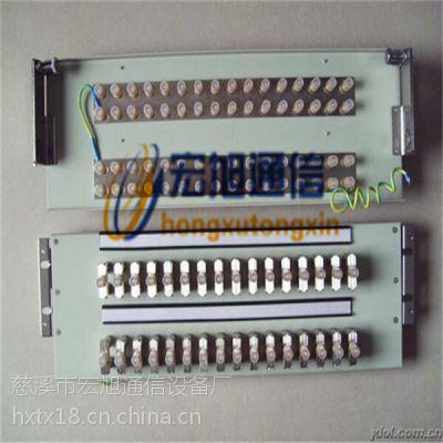 16系统DDF数字配线架-16系统DDF数字配线架