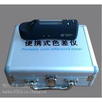 上海汉谱 HP-2136便携式色差仪 经济实用型 油漆色板色彩色差测试仪