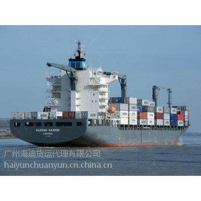 烟台到湛江海运门到门运输航线