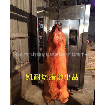 不锈钢方形煤气烧猪炉厂家批发 可订做 鹤山市凯耐机械厂