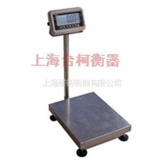 供应台湾惠而邦BWS系列电子防水台秤 全不锈钢防水防腐电子称 30-500KG