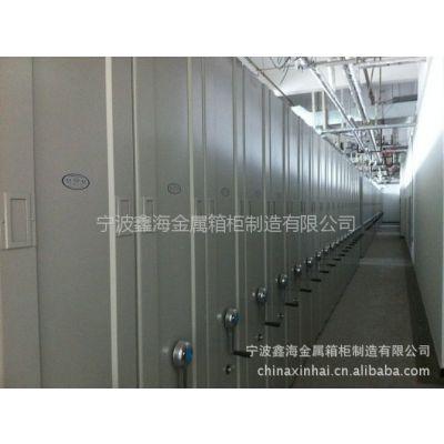 宁波鑫海批量供应档案装具系列手动密集架 图书馆密集架
