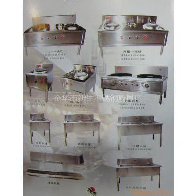 供应不锈钢厨具设备,开关箱,其他来料加工,合作代加工