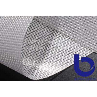 供应PVC透明夹网布