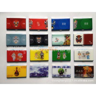 供应青花瓷名片盒、青花瓷名片夹