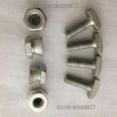 河北省邯郸市 厂家供应  各种规格梯型螺栓