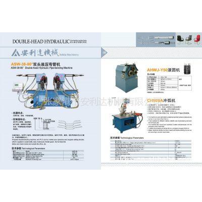 厂家供应YJ-455铝材圆锯机