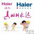 上海长宁区海尔空调维修加液33539731