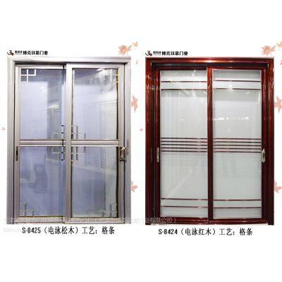 供应厂家直销天津钛镁合金门实木复合门室内门断桥铝门窗户外建材