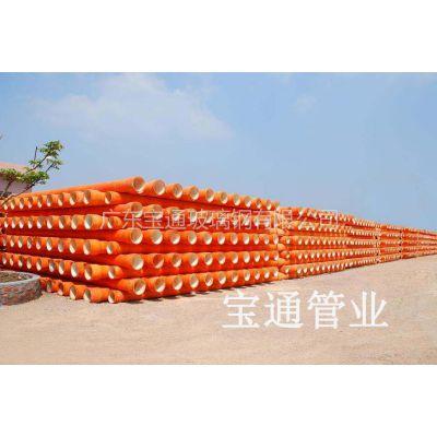 供应玻璃钢夹砂电缆管