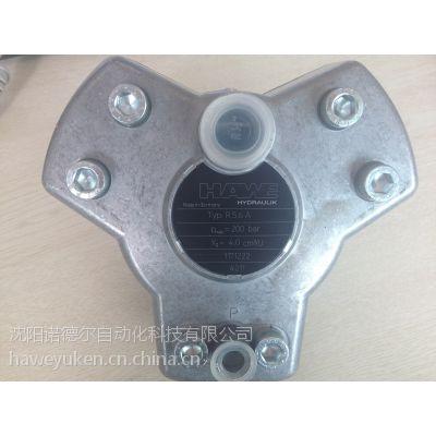 供应hawe哈威R11.8-11.8-11.8-11.8液压泵现货