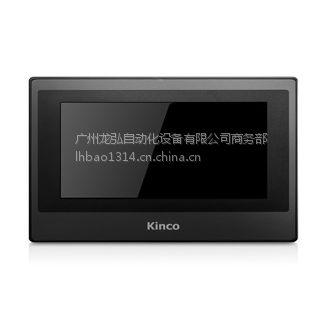 MT4434TE触摸屏步科人机界面华南区代理广州龙弘13424466808