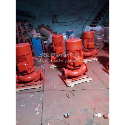 消防供水设备XBD13.0/35-150出厂低价。