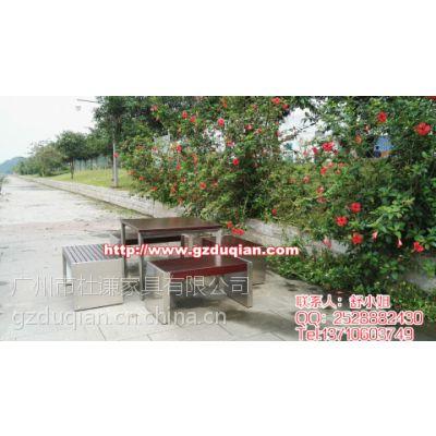 乐平公园不锈钢座椅,户外商场休息桌椅
