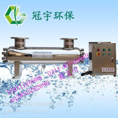 贵州省 YTZW-200 紫外线消毒器