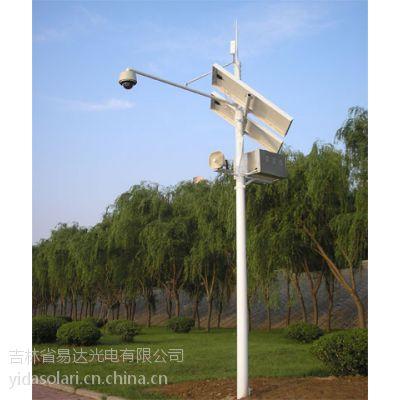太阳能监控,太阳能供电,优质供应商,易达光电