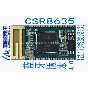 CSRA64215/CSRA64210/CSRA64110模块/芯片 原厂直销