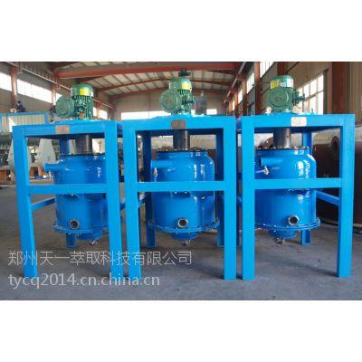 天一萃取钛湿法提取设备、CWL-250型离心萃取机湿法冶炼钛