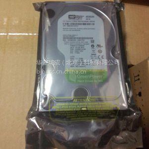 供应WD30EURX西部数据绿盘监控录像机专用3TB硬盘