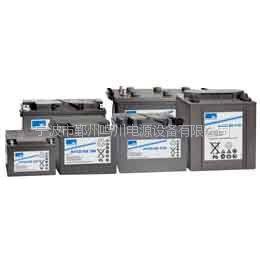 供应德国阳光全系列胶体电池