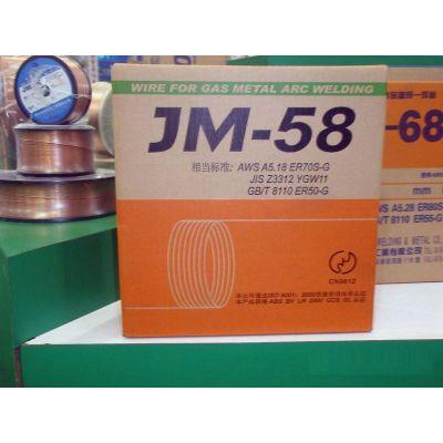 供应锦泰焊条厂,J421F碳钢焊条,E4313(6013)焊条