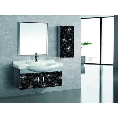 供应304#彩色不锈钢卫浴镜台板价格