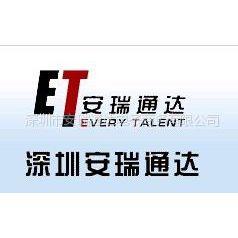 供应深圳淘宝网店托管之客户申请退款后买家需做好以下几点